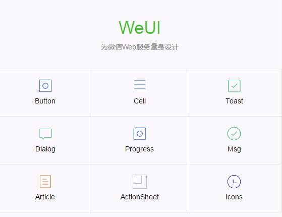 weui for vue.js