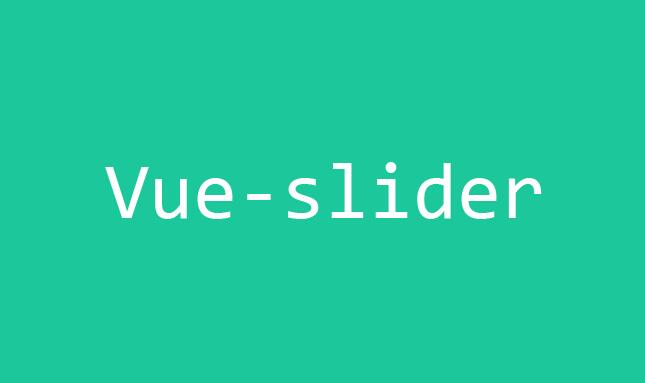 vue slider.js - a simple slide assembly