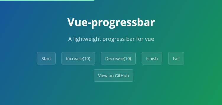 A lightweight progress bar for vue.js