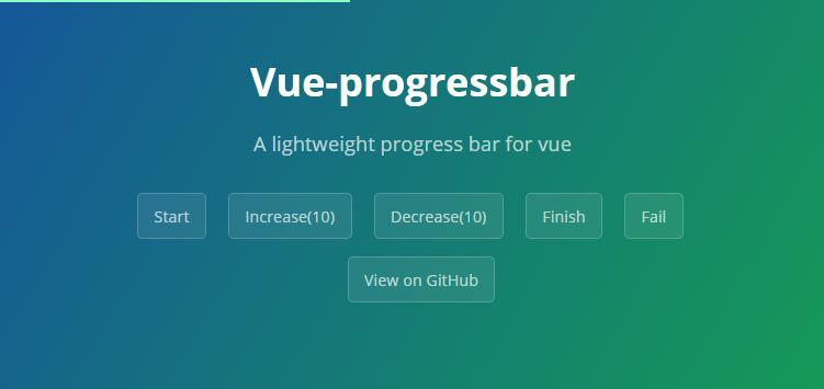 A lightweight progress bar for vue js