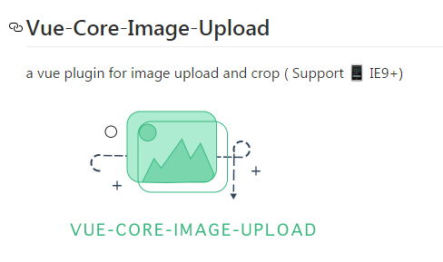 a vue plugin for image to crop and upload