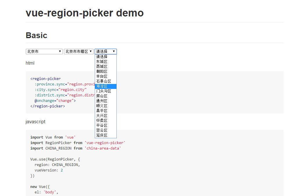 A Vue.js Component for picking provinces, cities and districts of China