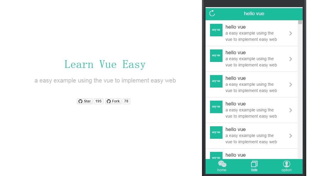 easy example using the vue to implement easy web