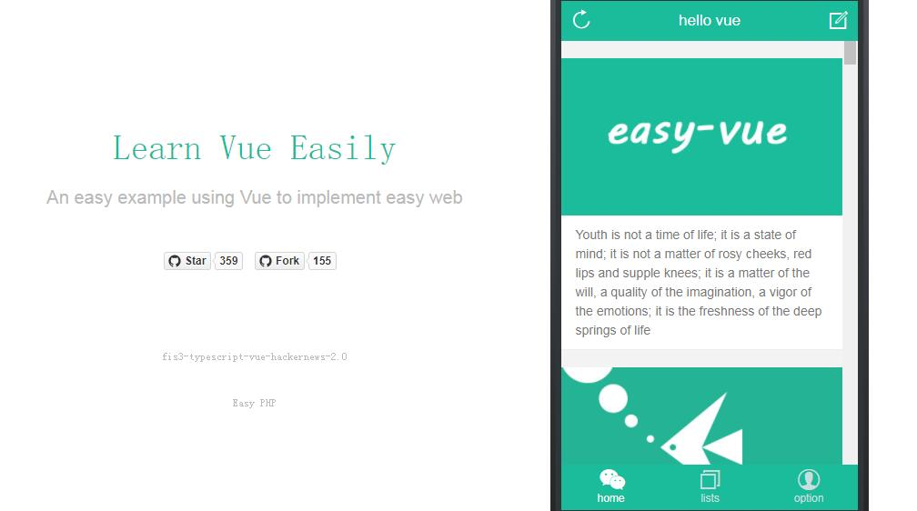 An easy example using Vue to implement easy web