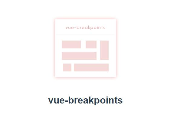 Vue.js utility component to show and hide components based on breakpoints