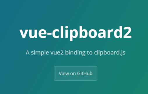 A simple vue2 binding to clipboard.js