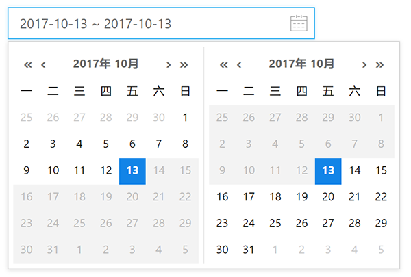 A Beautiful Datepicker Component For Vue2