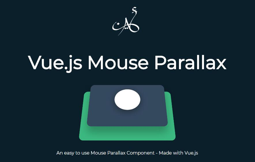 An easy to use Mouse Parallax Component with Vue.js