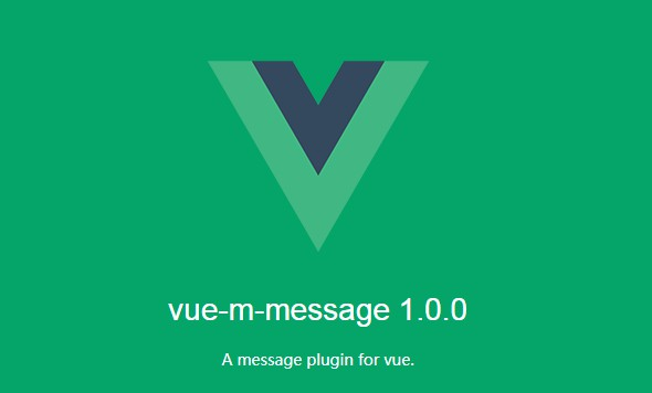 A message plugin for vue
